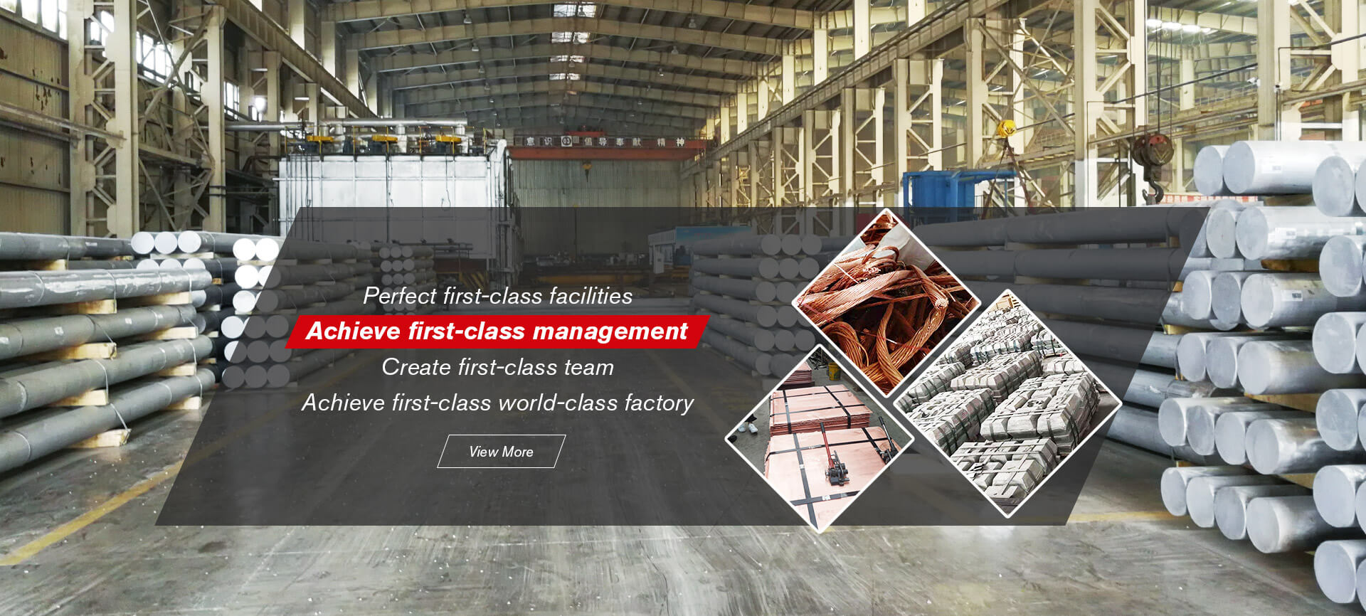 Perfect first-class facilities. achieve first-class management. create first-class team